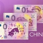 zero euro- o€ china