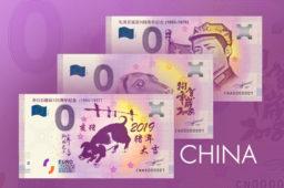 zero euro banknote – China