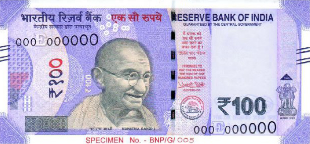 India - New R100 banknote - 2018