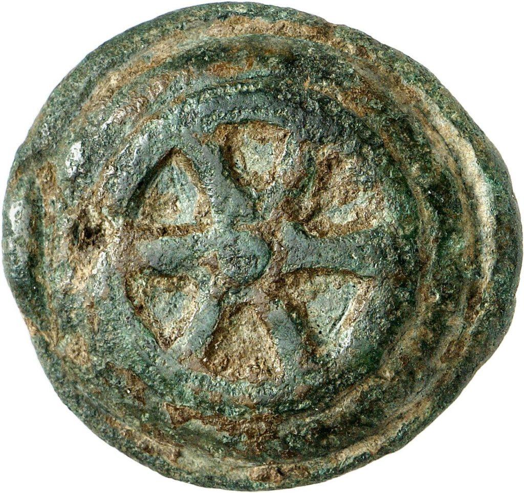 Roman Republic. Sextans, 265-242