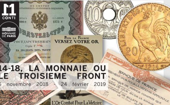 Exposition Monnaie de Paris: La numismatique et la Grande Guerre – 1914 1918