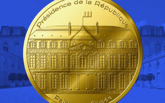 La médaille du Palais de l'Elysée – Monnaie de Paris 2018