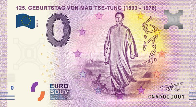 Cote des billets zero euro - 0 € souvenir - billets zero euro rare