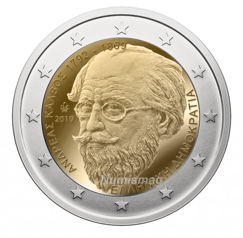 2 euro 2019, 150ème anniversaire de la mort d'Andreas Kalvos Grèce 2019