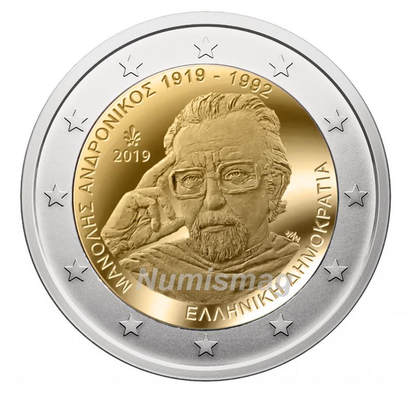 2 euro 2019, Centenaire de la naissance de Manolis Andronikos Grèce 2019