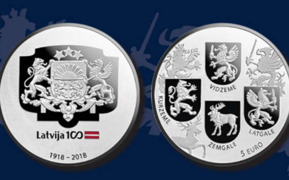 2018 last latvian numismatic issue – €5 Coats of Arms Coin