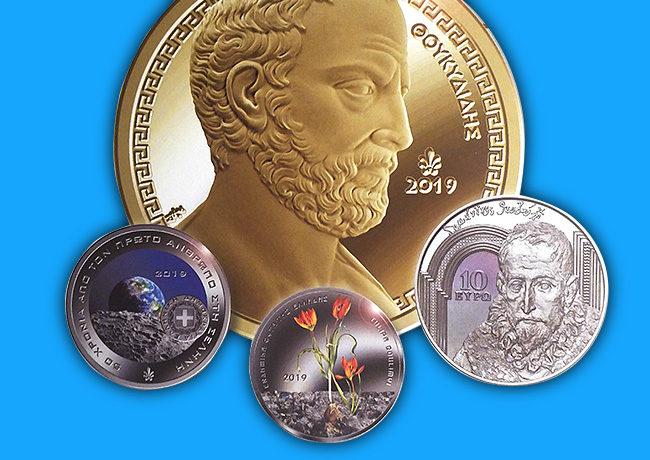 Programme numismatique grec 2019