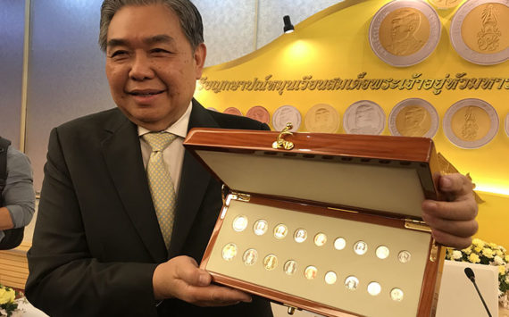 2018 New thaï circulation coins – RAMA X