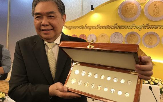Nouvelle série de pièces de circulation en Thaïlande – RAMA X