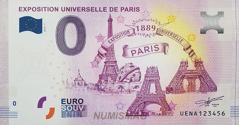Billet zero euro Exposition Universelle de 1889 à paris - Billets zero euro 2019, Nouveautés et rencontre avec l'équipe d'Euro Banknote Memory