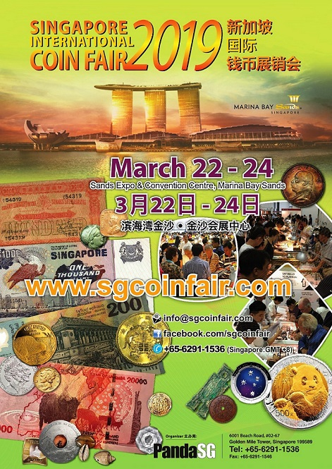 Impressions de la Royal Australian Mint sur la bourse de Singapour 2019