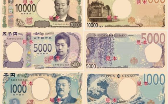 Japon: Nouvelle série de billets en 2024 et mécontentement en Corée du Sud