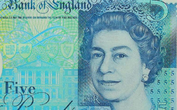 How much may worth a 2016 Churchill Fiver?