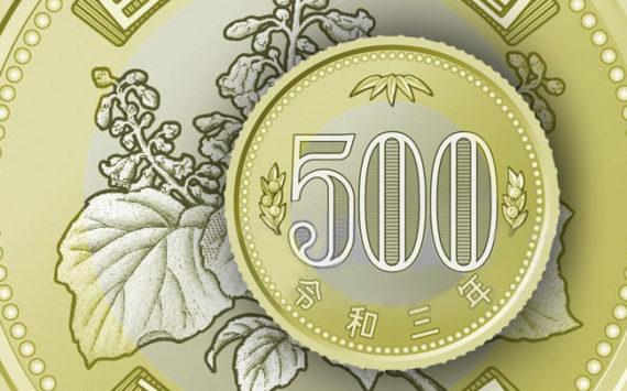 Japan 500 yen coin 2021 – Circulation bimetallic type