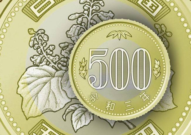 Japan 500 yen coin 2021 – Circulation bimetallic type