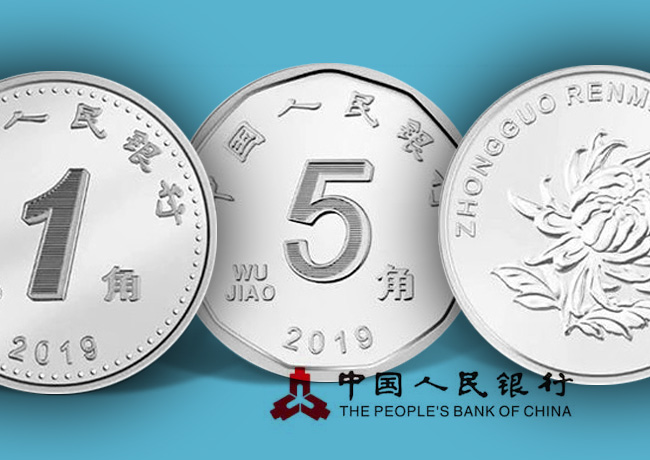 New Chinese coins of 1 yuan, 0.5 yuan and 0.1 yuan – 2019