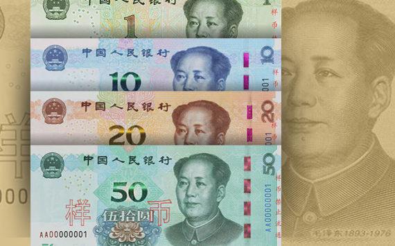 Les nouveaux billets de la Banque Centrale Chinoise 2019