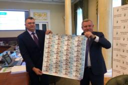Billet de 1 000 hryvnia 2019 – UKRAINE
