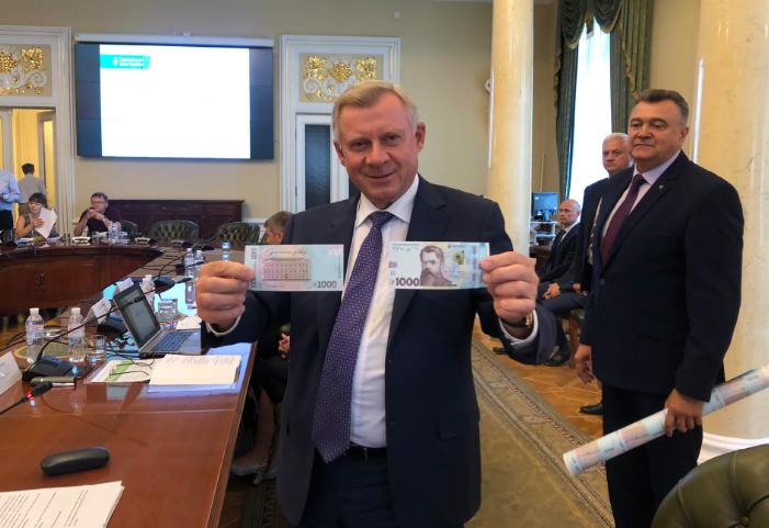 2019 1,000 hryvnia banknote from UKRAINE