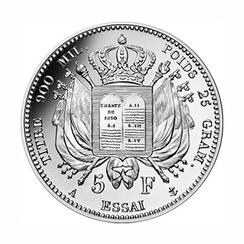 10 euros Argent - Liberté guidant le peuple - Charte constitutionnelle de 1830 - vague 2
