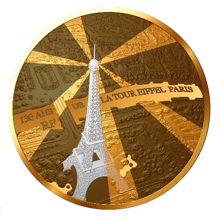 Pièces TOUR EIFFEL - TRÉSORS DE PARIS 2019 - MONNAIE DE PARIS