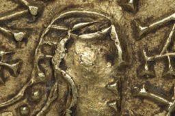 Livre sur les Monnaies mérovingiennes par Gildas SALAUN