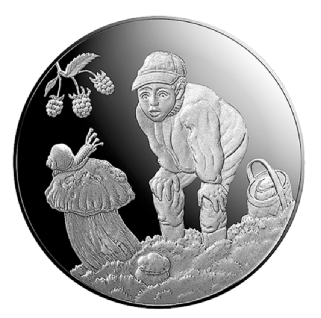 2019 Latvian silver €5 coin «gift of the forest""
