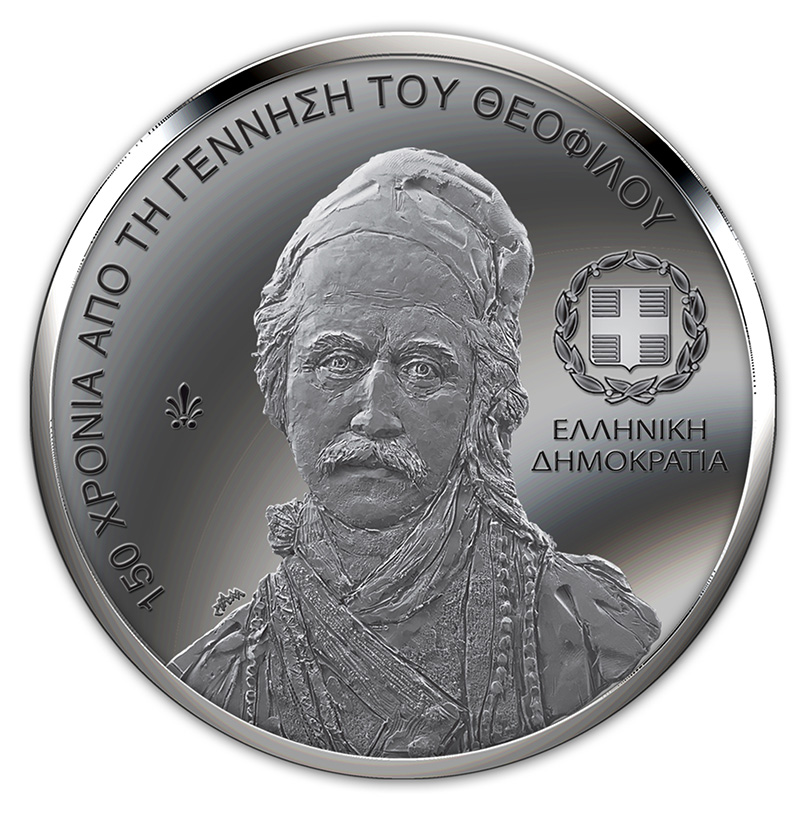 top 5 coins 2021