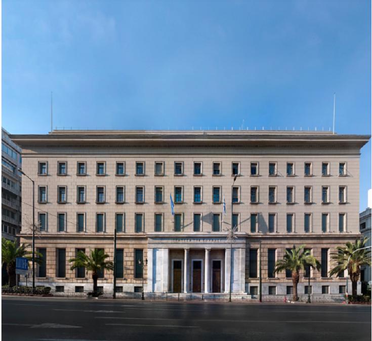 Annonce du programme numismatique grec 2020