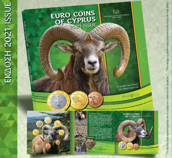 2019 - 2021 Coin sets from cyprus celebrate euro coins national sides