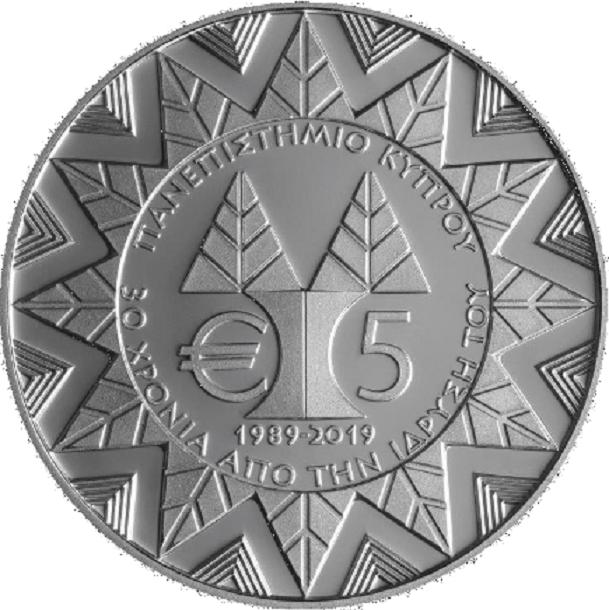 Chypre emet une 5€ célébrant le 30eme anniversaire de son université