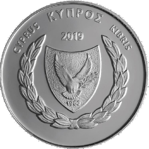 A €5 coin for 30th anniversary of the founding of the University of Cyprus