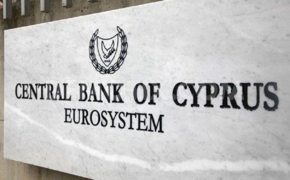 Chypre émet une 5€ célébrant le 30ème anniversaire de l'université de Chypre