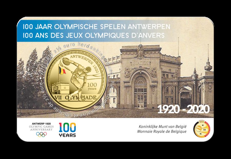 La Pandémie de COVID19 a peu impacté la Monnaie Royale de Belgique