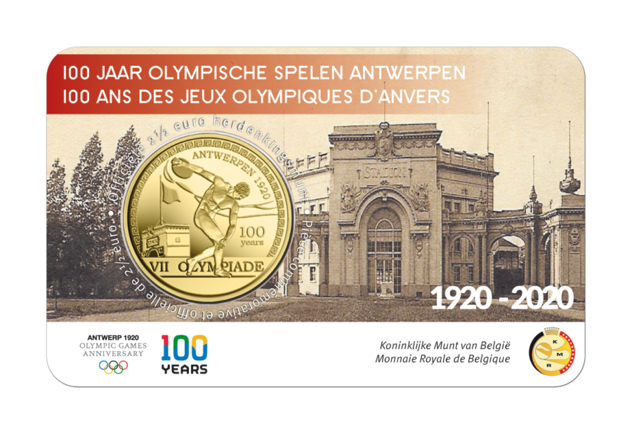 Programme monétaire Belge 2020 - World Money Fair