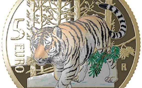 Programme numismatique italien 2020: Mettez un tigre dans votre collection!