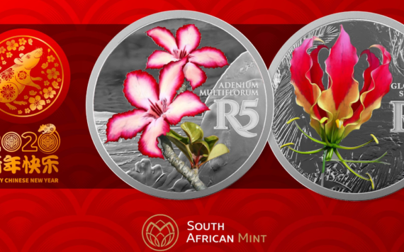 2020 south african numismatic program: Return of the big five!
