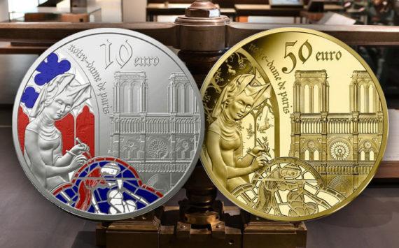 Pièces L'EUROPE GOTHIQUE & NOTRE DAME DE PARIS série Europa Star