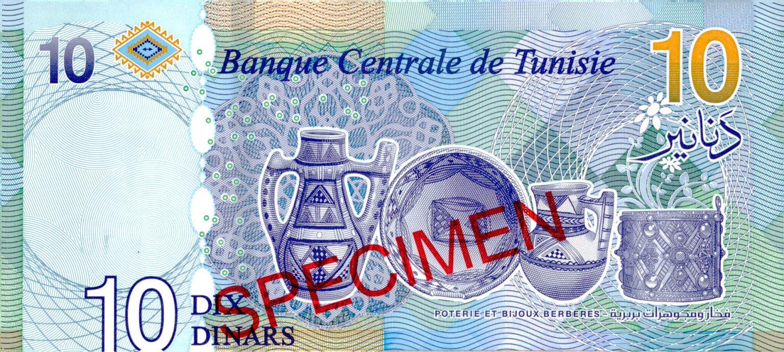 Le nouveau billet de banque de 10 dinars de banque de Tunisie - 2020