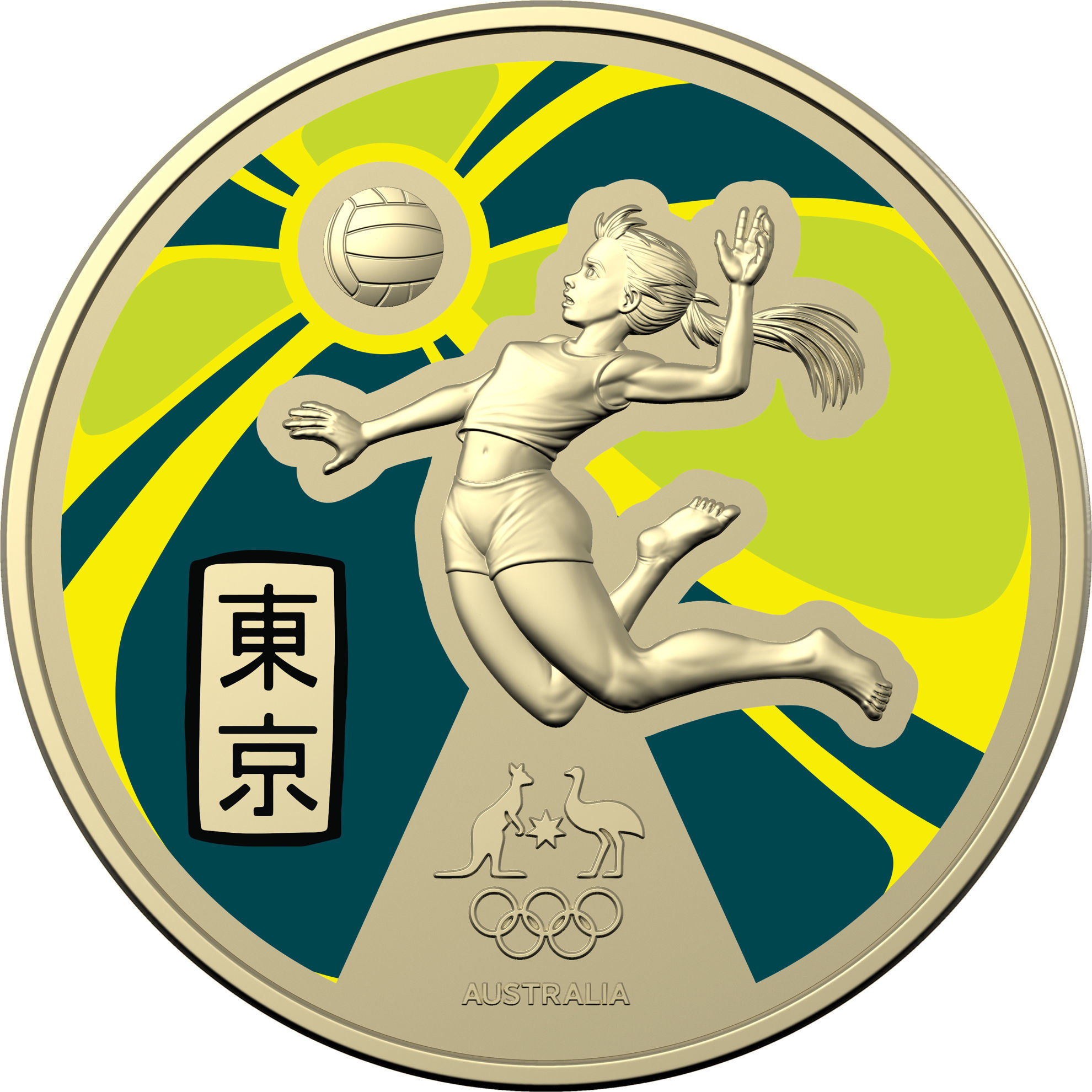 2020 australian coins celebrating Olympic games national team