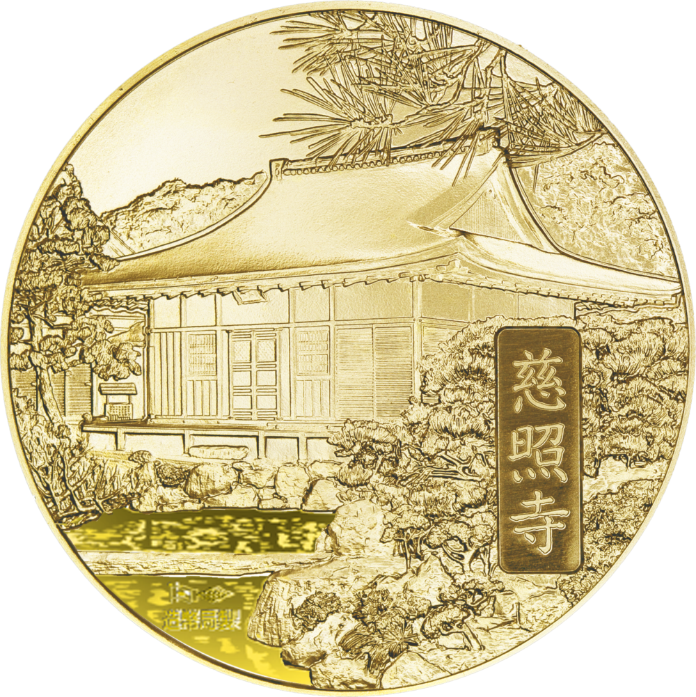 """2020 National Treasures silver and gold medals from JAPAN - """"Ginkaku-ji"""" temple"""