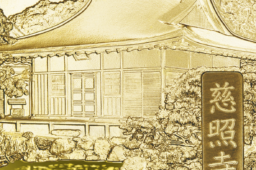 """2020 National Treasures silver and gold medals from JAPAN – """"Ginkaku-ji"""" temple"""