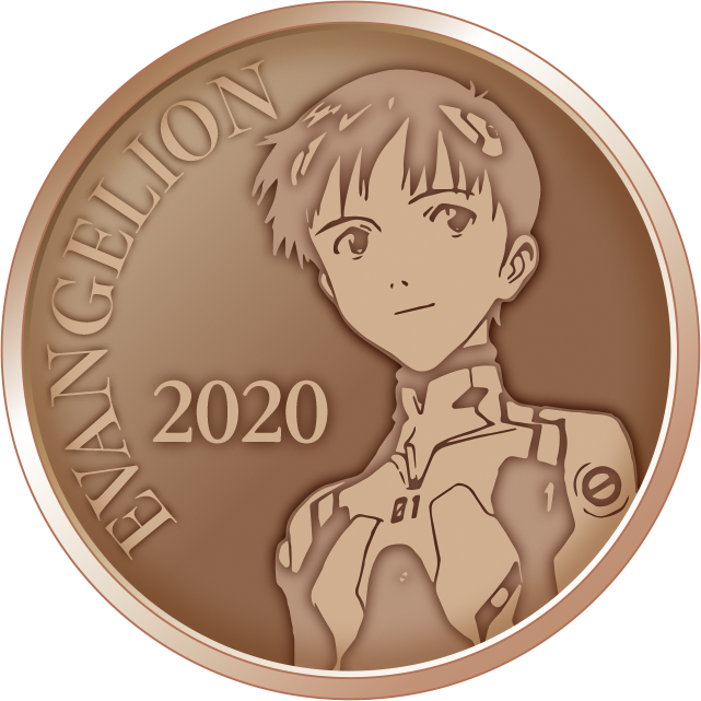 2020 EVANGELION BU and Proof sets from Japan Mint