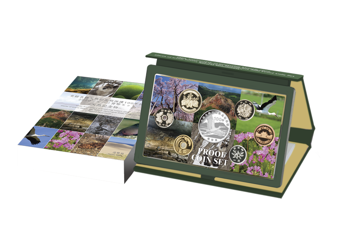 2020 japanese BU and proof sets 100th anniversary protecting nature