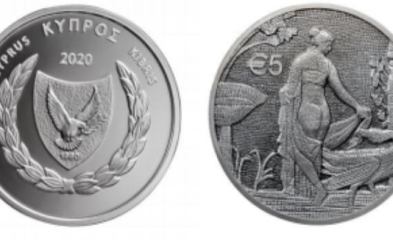 5€ en argent Chypriote 2020: «Leda et le cygne»
