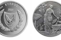 "2020 CYPRUS €5 coin ""Leda and the swan"""