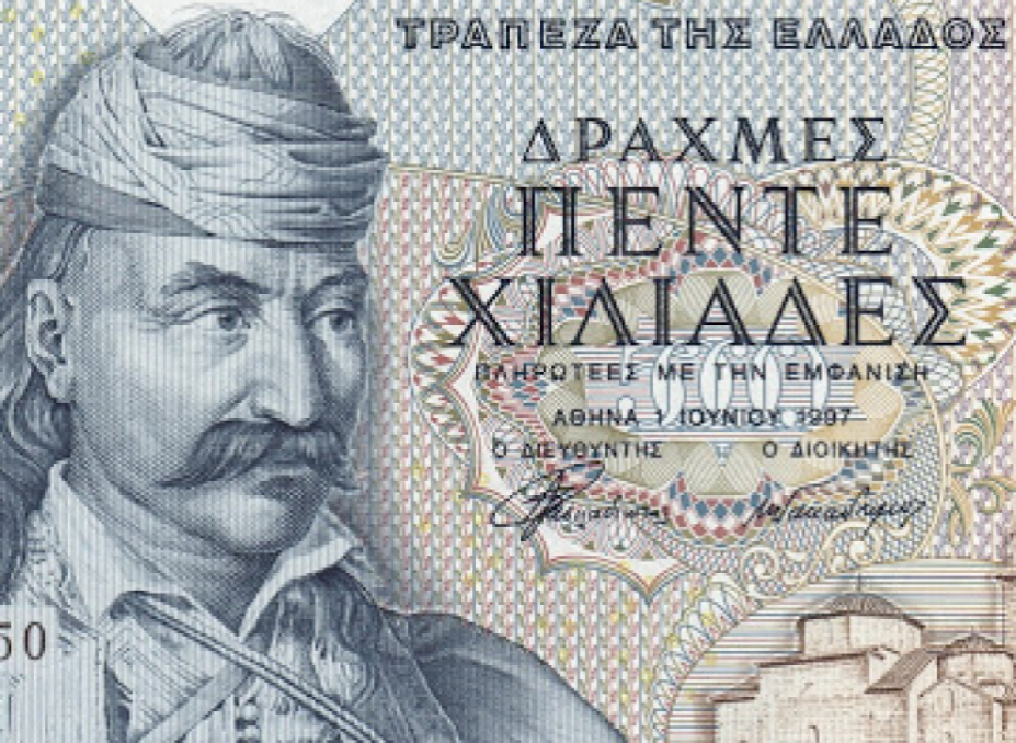 2021 greek numismatic program