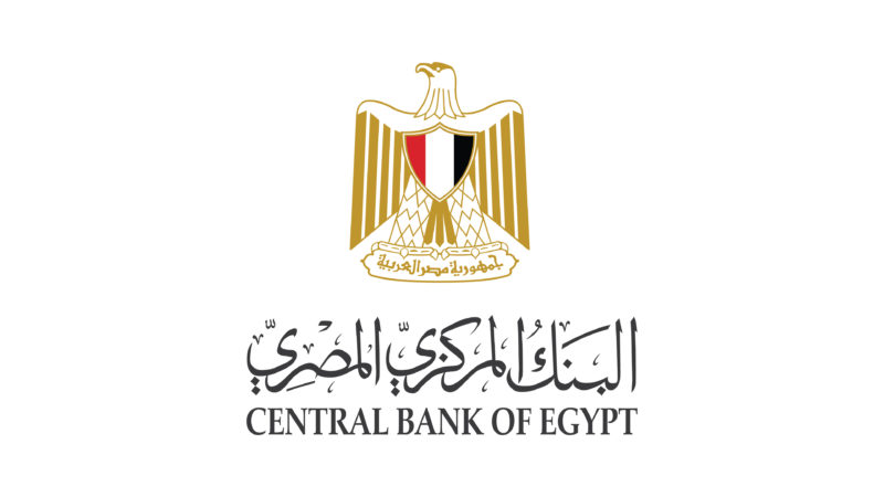 The first polymer banknote issued by Egypt is announced!
