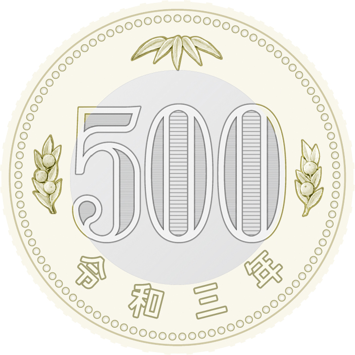 2021 new commemorative coins from JAPAN MINT