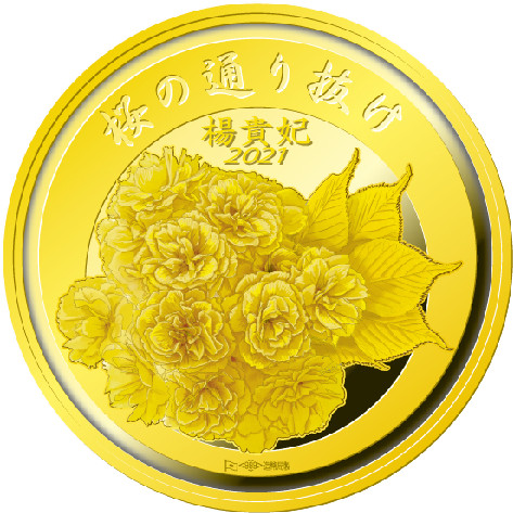 "2021 Japan Mint Medals - ""Cherry Blossoms"""